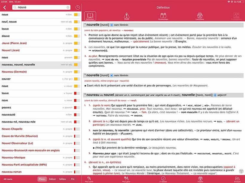 Le Robert Mobile 非常齊全的單字解釋+每種解釋的同義字+每種解釋的例句