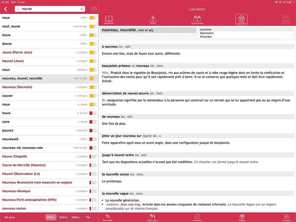 Robert Mobile的Locutions選項可以看到關於單字的短語、成語、詞組