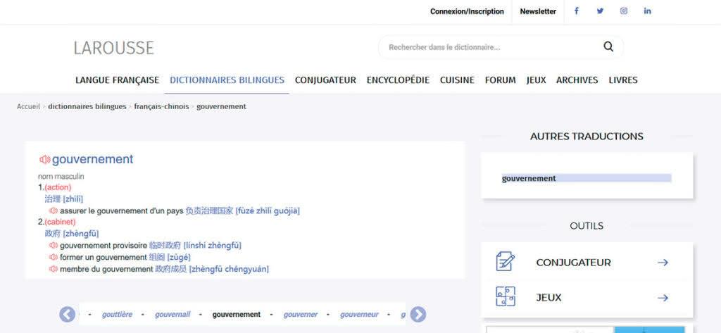 【字典】好用的網路法中字典|會說話的法文字典Larousse