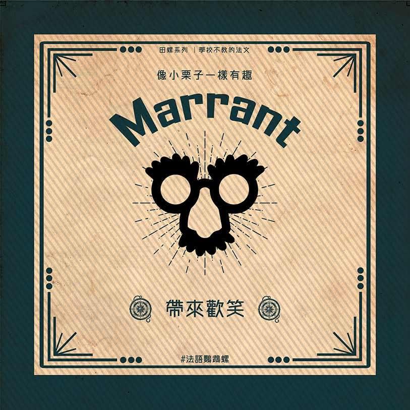 FrenchNautilus Marrant
