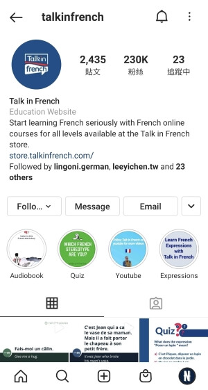 學法文IG帳號推薦 Learn French online