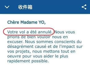 KLM飛機取消訊息